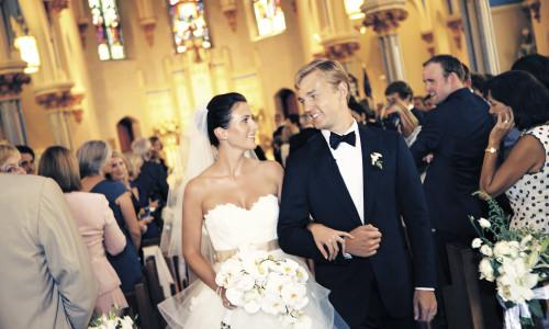 VjenčanjebyNina