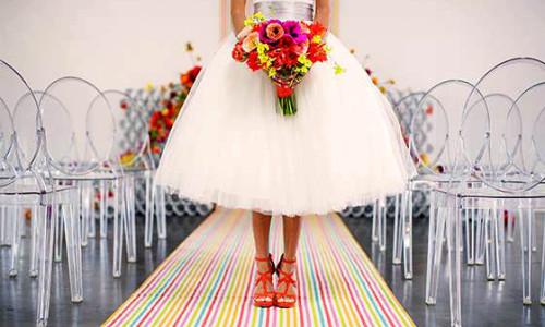 Kratka vjenčana haljina
